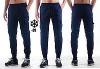 """Зимние мужские штаны темно - синие Ястреб """"Active"""" Ястреб"""
