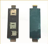 Держатель SIM-карты Asus ZenFone 2 (ZE550CL), ZenFone 2 (ZE550ML), ZenFone 2 (ZE551ML)