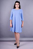 Жемчуг. Нарядное платье больших размеров. Голубой.