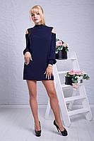 """Женское темно синее модное и стильное платье """"Альфа"""" со скидкой, одежда от производителя"""