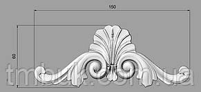 Горизонтальный декор 102 - 150х60 мм, фото 2