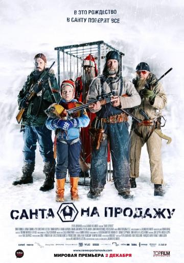 DVD-фильм Санта на продажу (Т.Корпела) (2010)
