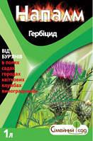 Напалм - гербицид, Вассма 300 мл