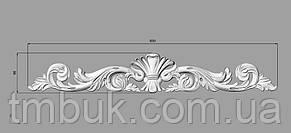Горизонтальный декор 109 корона - 600х96 мм, фото 2
