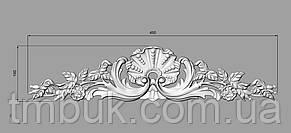 Горизонтальный декор 104 ракушка - 450х100 мм, фото 2