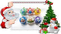 Новогодняя игрушка шар Деколь Символ 8см