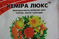 Кемира Люкс, Вассма 100 гр