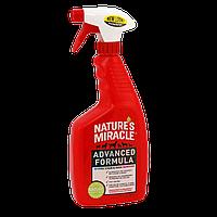 Уничтожитель пятен и запахов с усиленной формулой Natures Miracle  945мл (680271/5751)