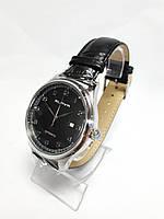 Часы кварцевые Слава SL-104