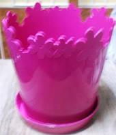 Горщик з дренажем Лютик 13*13,5 темно рожевий