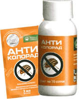 Антиколорад в.р.к. - инсектицид, UKRAVIT 75 мл