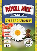 Субстрат универсальный Royal Mix, Garden Club 2,5 литра