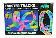 Детский гоночный трек Twister Tracks 7786 светящийся (аналог Magic Tracks)