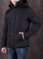 Зимняя мужская Куртка DarkSide водоотталкивающая