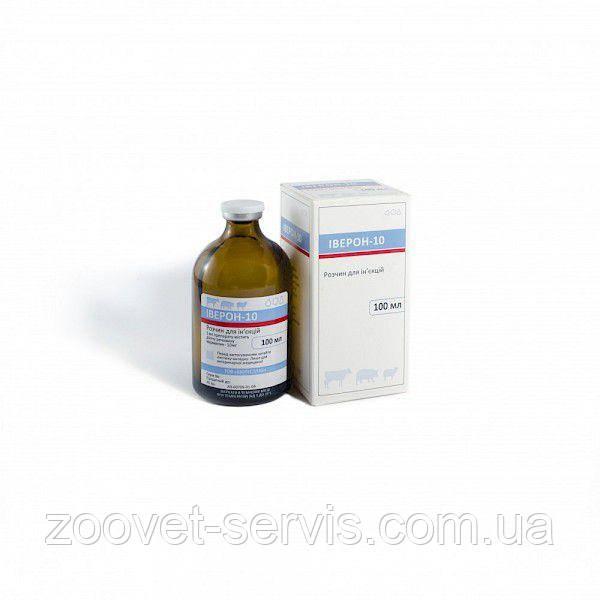 Иверон - 10  раствор для инъекций