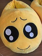 Тапочки домашние смайлы smile