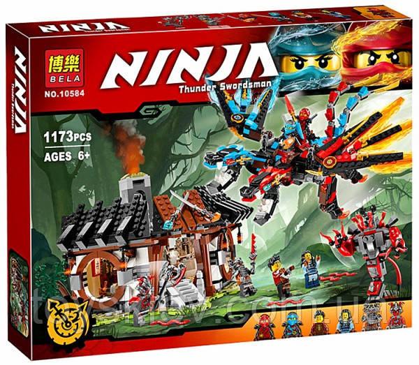 "Конструктор Bela Ninja 10584 аналог Lego Ninjago 70627 ""Кузница Дракона"""