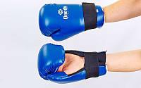 Перчатки для тхэквондо PU DAE (р-р S-L, синий)