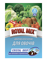 Для овощей, ROYAL MIX, 20 гр