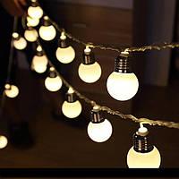 Новинка гирлянда лампочки белое свечение 6.5 метров 20 LED ламп