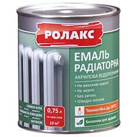 Эмаль акриловая для радиаторов белая 0,75л/930г Ролакс 1/1