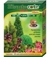 Профессиональное — Plantacote Top 12M, ROYAL MIX 250 гр