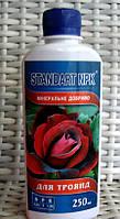 Для роз, STANDART NPK 250 мл