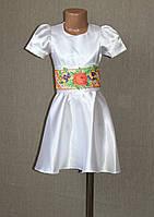 """Платье для девочки """"Корсет"""""""