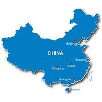 Garmin Карта Китая City Navigator China NT для Garmin gps-карта
