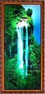 Музыкальные картины водопад