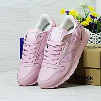 Женские демисезонные кроссовки Reebok 3735 розовые