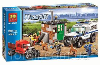 """Конструктор Bela 10419 (аналог Lego City 60448) """"Полицейский отряд с собакой"""""""