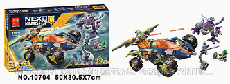 "Конструктор BELA Nexo Knights  ""Вездеход Аарона"" 10704 аналог LEGO 70355"