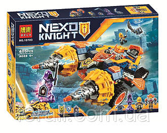 "Конструктор Bela Nexo Knight ""Бур-машина Акселя"" 10703 аналог Lego 70354"