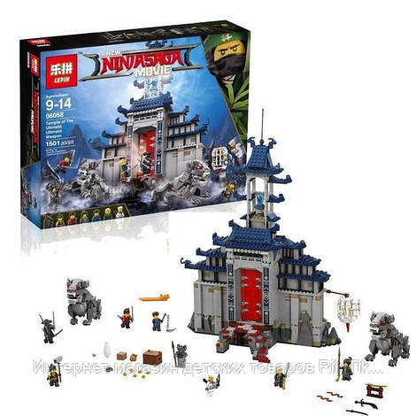 """Конструктор Ninjago Movie 06058 аналог Lego 70617 """"Храм Последнего великого оружия"""" 1501 дет"""