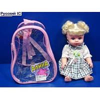Кукла муз Алина  в рюкзачке 19см