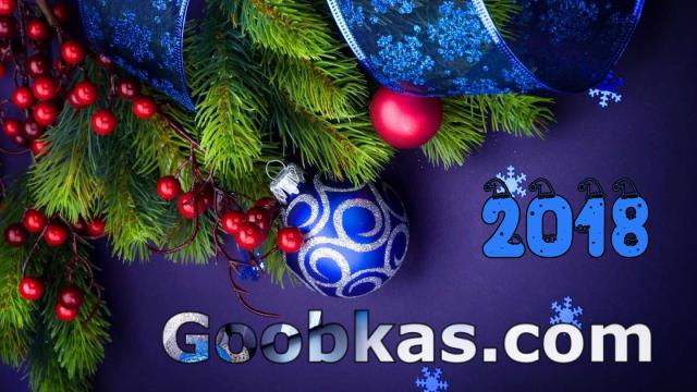 Топ 50 товаров для подарка на Новый год!