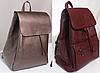 Рюкзак-торба 2 цвета