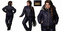 Женский костюм на синтепоне и овчинке 42- 60рр синий