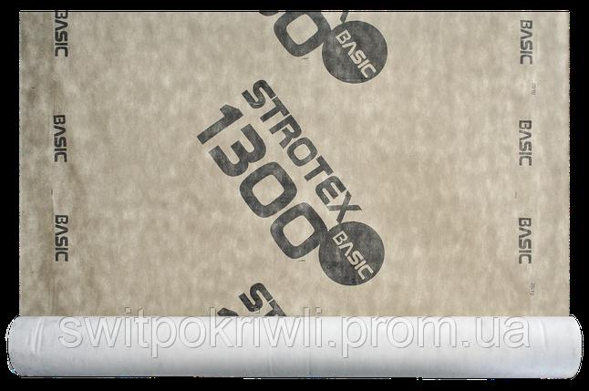 Strotex 1300 супердифузионная мембрана, фото 2