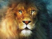 Алмазная вышивка, лев, 40х30 см