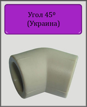 Угол ППР 40х45° (Украина)