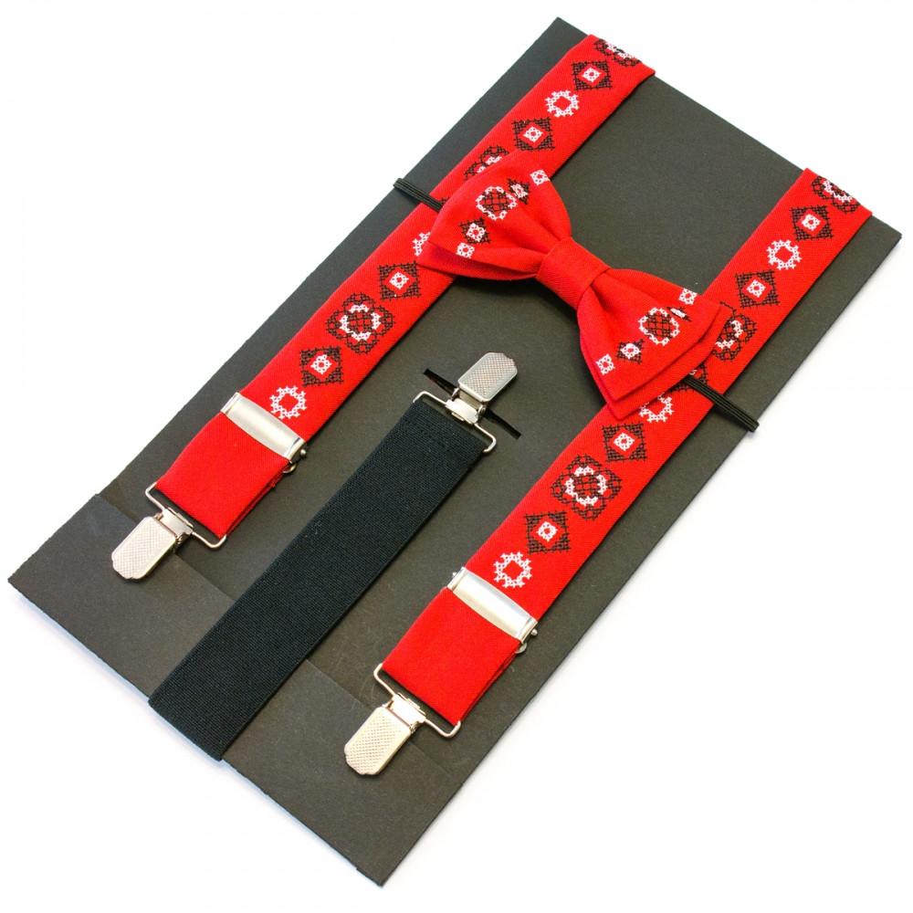 Комплект: галстук-бабочка и подтяжки красного цвета