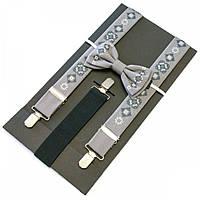 Комплект: галстук-бабочка и подтяжки серого цвета