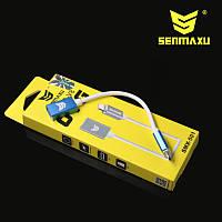 USB кабель OTG SENMAXU SMX - 501 (Type-C)