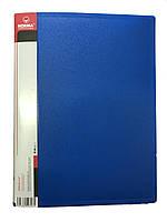 Скоросшиватель для файлов А4 (синий)
