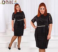 Платье Коктейльное элегантное чёрное Батал