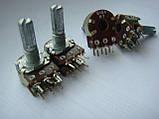 Потенциометр WH148  104b  (100kb) 20mm, фото 4