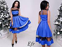 Платье женское 244фа