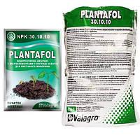 ПЛАНТАФОЛ 30+10+10 / PLANTAFOL 30+10+10 - водорастворимое комплексное удобрение с микроэлементами, Valagro  1 кг